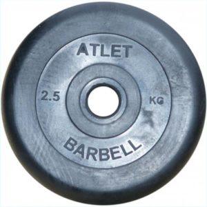 Диск обрезиненный «Atlet» 2,5 кг