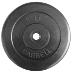 Диски обрезиненные «Atlet» 20 кг