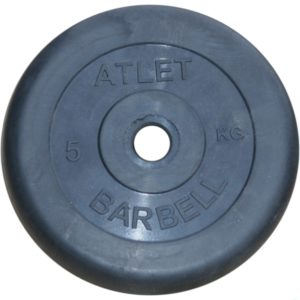 Диски обрезиненные «Atlet» 5,0 кг