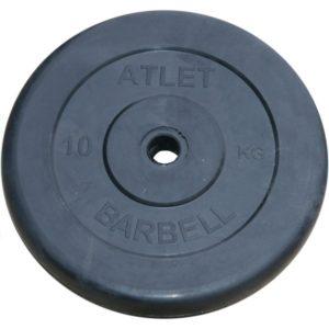 Диски обрезиненные «Atlet» 10 кг