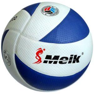 """Мяч волейбольный """"MEIK-200"""" (2.7, 280 ГР)"""