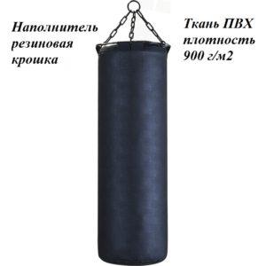 Мешок боксерский (наполнитель: резиновая крошка)